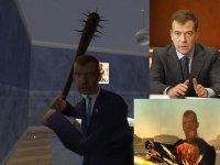 Скин Медведева