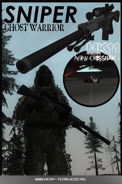 SniperGhostWarrior_MK11   Снайперская винтовка и прицeл для для GTA San Andreas